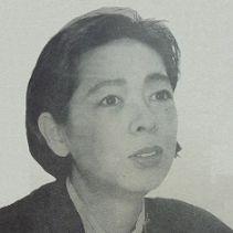 中島伊津子
